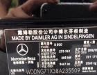 奔驰S级2008款 S 500 L 5.5 自动(进口) 永远的