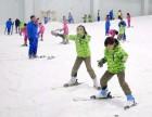 长沙三只熊滑雪攻略