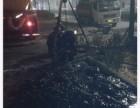 麻城市厂区管道疏通,厂区管道淤泥高压清洗
