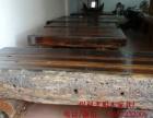 广安实木家具办公桌茶桌椅子老船木客厅家具沙发茶几茶台餐桌案台