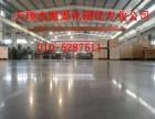 北京北新桥保洁公司,东城区北新桥清洗地毯公司电话