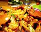 肉蟹煲加盟_胖子肉蟹煲加盟_胖哥俩肉蟹煲加盟_肉蟹