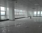 免费招商广大克拉广场500平大开间已装修