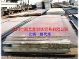 Q345QD等桥梁板-安阳钢铁一级代理