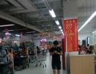 (非中介都市)客运中心亨佰利惠友超市特色快餐店转让