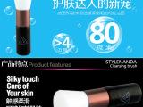 彩妆韩国3CE洁面刷洗脸超柔软软极细毛化妆刷洗脸神器洗颜刷批发