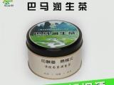 广西巴马特产--巴马润生茶
