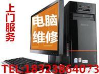 重庆电脑维修天星桥 马家岩 土湾 小龙坎电脑上门维修服务