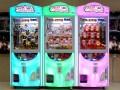 液晶广告屏娃娃机夹娃娃机礼品机厂家直销
