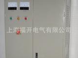 高品质供应XJ01-190KW自耦减压启动柜  起动柜