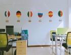 石家庄留学德语课程 德语留学直通车
