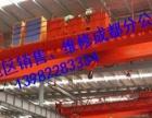 维修销售电动葫芦龙门吊起重设备配件维修