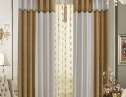 2016加洛林窗帘十大窗帘品牌加盟窗帘布艺