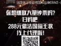 缔王妆新品上市火爆招商!