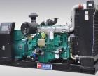 金华发电机回收业务