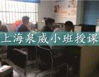 上海闵行CAD设计培训哪家强