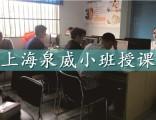 上海奉贤ug软件编程哪里培训好