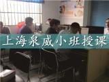 上海南汇工业机器人培训哪家强