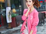 2015女装新款秋季运动系列韩版大码外套女士三件套套装 一件代发