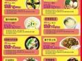 温州中式快餐加盟、8秒出餐、8分钟翻台、日卖上千份