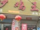 蒲山镇,磷肥口路西 酒楼餐饮 商业街卖场