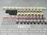 D1N-80冲床密封圈,珠海沃得精机过载保护泵 找专业东永源