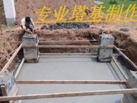 朝阳区专业土建施工队扩建地下室改造加固