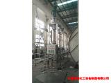 供应江苏热销刮板薄膜蒸发器厂家直供刮板薄膜蒸发器价格