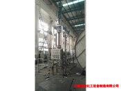 刮板薄膜蒸发器专业供应商刮板薄膜蒸发器报价