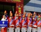淄博博瑞文化承接各大庆典活动