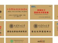 科莫龙室内车内甲醛检测治理CCTV央视网推荐品牌