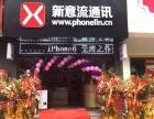 iphone6 6plus扩容64G 128G