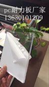 12mm耐力板 15mm耐力板 透明 绿色pc耐力板厂家