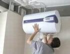 仪征市精修—空调、热水器、煤气灶油烟机清洗、太阳能