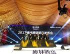 杭州鎏金沙启动台撒金粉启动仪式创意启动台长三角地区均可租用