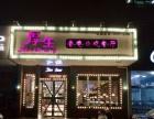 厚生香港小吃餐厅(仪征店)