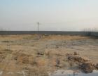 40亩集体建设土地和大院出租