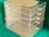精美亚克力盒子 多层透明盒子 亚克力抽屉