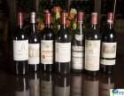 徐州回收红酒拉菲酒 诚信为本 九里高价回收30年茅台酒瓶
