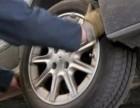 宁德夜间汽车救援修车 补胎换胎 要多久能到?