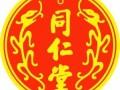 138 1133 7577荆州回收东阿阿胶冬虫夏草同仁堂海参