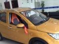 纯电动汽车 新时代新能源汽车