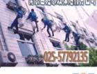 2018年南京各区专业保洁公司