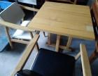 嘉兴南湖区 因店面装修升级现低价出售店里面桌椅,适合甜品店