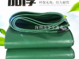 光明防水帆布 绿色加厚夹网布PVC涂层布防水膜材布