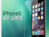苹果钢化玻璃膜 iphone6钢化膜6保护膜 iphone6手机
