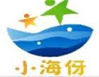 小海伢感统训练中心加盟