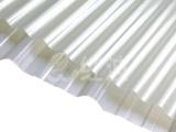 供应红波PVC半透明波浪瓦 PVC半透明