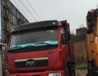 欧曼解放东风德龙二手货车、工程车、半挂低价转让