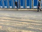 沂水移动厕所总公司租赁单体 连体流动卫生间